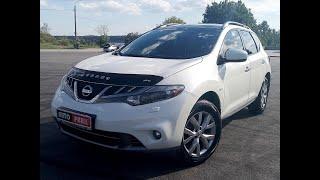 Автопарк Nissan Murano 2011 года (код товара 22590)