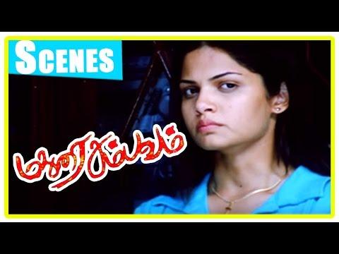 Madurai Sambavam tamil movie | scenes | Harikumar drops Santhana Bharathi at Anuya's home