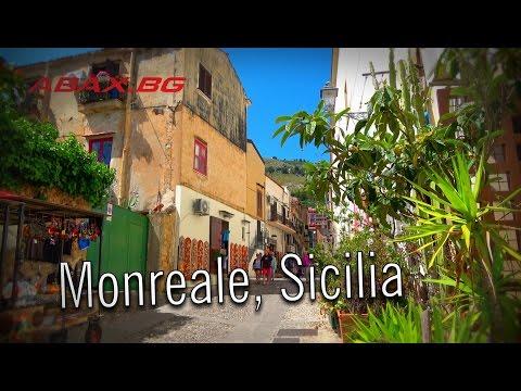 Monreale, Sicilia travel guide www.bluemaxbg.com