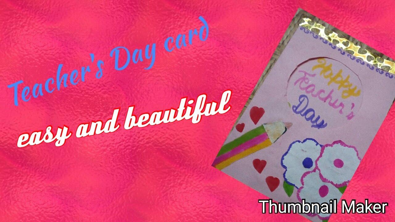 diy teacher's day card  easy and beautiful  youtube