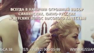 видео материалы для салонов красоты