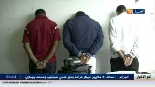مصالح الأمن لولاية قالمة..  الاطاحة بشبكة اجرامية تنشط بتجارة المخدرات