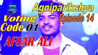 Nepal Idol, Episode 14 I Agniparikshyaa I Afsar Ali