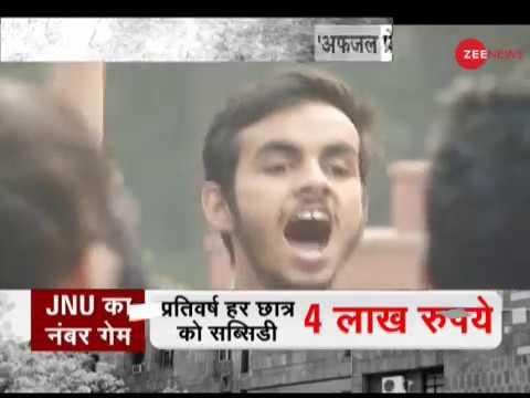 Why 'Tukde-Tukde Gang' has fear of Zee News in JNU?