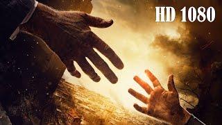 Землетрясение Трейлер (2016) HD 1080 фильм катастрофа, русский фильм. Русское кино.