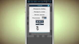 iGenius Word Puzzles. Кроссворды и сканворды для iPhone