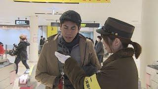 【HTBニュース】すべての地下鉄にAI翻訳機