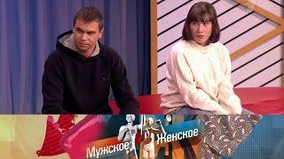 Мужское / Женское - Страсти по-волгоградски. Выпуск от22.12.2016