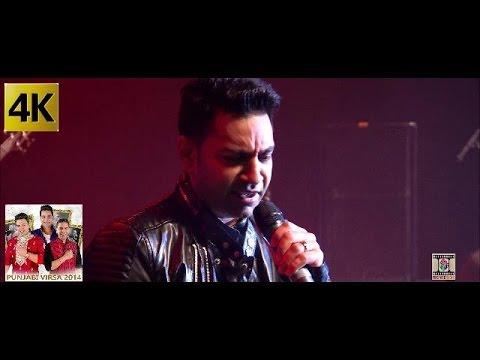 CHALLAENGE NA KAR - OFFICIAL VIDEO - KAMAL HEER - PUNJABI VIRSA 2014