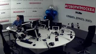 Смотреть видео Русский бизнес 22 декабря 2017 на Говорит Москва онлайн