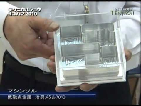 Japanese alloy called Jig Metal that melts at 70 degrees - Machinesol