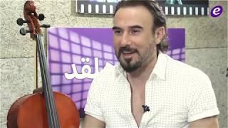 باسم مغنية : رفضت وضع إسمي قبل أنطوان كرباج وأحمد الزين ونقد وجيه صقر ليس عن حقد