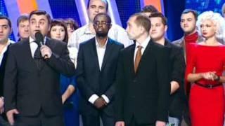 КВН Медведев и Путин