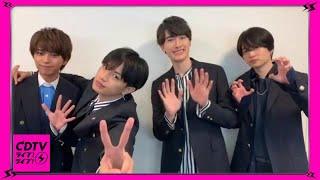 8/3(月)CDTVライブ!ライブ!に Sexy Zoneが登場! 番組公式HP http://www.tbs.co.jp/cdtv/ Twitter:https://twitter.com/TBSCDTV ...