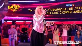 Наталия Гулькина - Небеса (Живой звук)