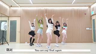 [연습실] 피오니아 댄스 연습 / Paeonia Dance Practice