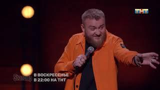 Павел Дедищев про веру в чудо у мужчин и женщин