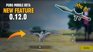 PUBG MOBILE: New Update 0.12 Beta Released, New RPG Gun, New Eagle feature | gamexpro