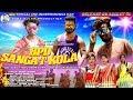 New Santali Music video BPD SANGAT KOLA Full video