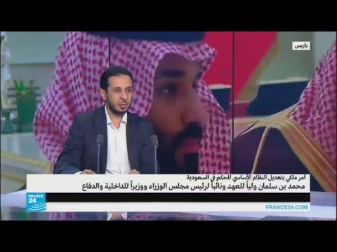 يحيى العسيري: ذهاب محمد بن نايف كذهاب كابوس كبير عن المجتمع السعودي  - نشر قبل 35 دقيقة