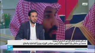 يحيى العسيري: ذهاب محمد بن نايف كذهاب كابوس كبير عن المجتمع السعودي