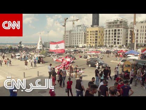 بعد استقالة حكومة حسان دياب.. كيف سيبدو مستقبل لبنان؟  - نشر قبل 35 دقيقة