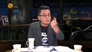 《锵锵三人行》20170803 内地婚礼为何频繁上演闹婚丑剧(林玮婕 陶杰)