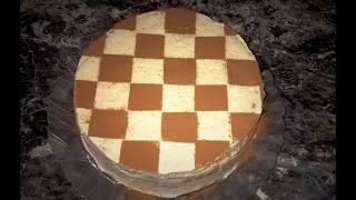 Шахматный торт! Бисквитный торт. ОЧЕНЬ ВКУСНЫЙ!!!