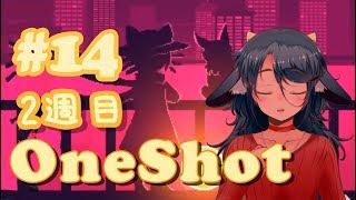 [LIVE] 【OneShot2週目】ニコと世界両方を救います!!#14【パズルアドベンチャー】