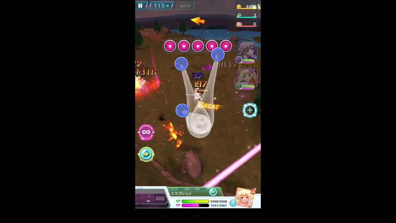 Image result for battle girls high school gameplay