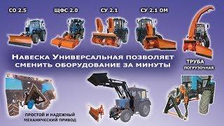 Все новинки спецтехники от  ООО