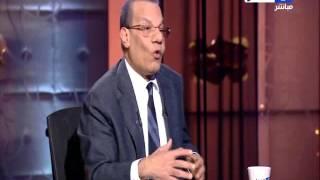 اخرالنهار - الحرب القادمة ومصير التحالف الاسلامي مع اللواء الدكتور/احمد عبد الحليم
