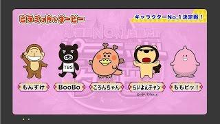 家族びより http://rkb.jp/kazokubiyori/index.html.