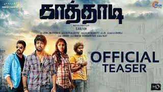 Kaathadi | Official Teaser | Avishek | Sai Dhanshika | John Vijay | Sampath Raj | Daniel Pope