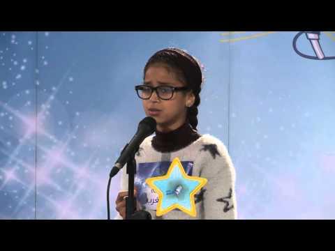 تجارب أداء برنامج النجم الصغير - هاجر الزرهودي - المغرب