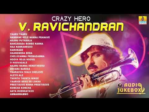 crazy-hero-v.ravichandran-film-hits-|-kannada-selected-best-songs-of-v.ravichandran-|-jhankar-music