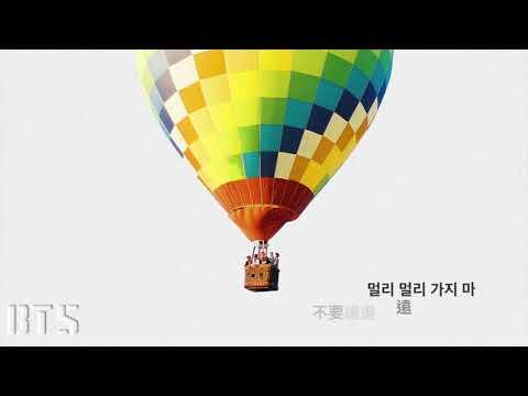 방탄소년단 BTS - 고엽 Autumn Leaves (枯葉)