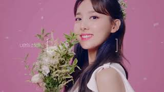 [TWICE] #Nayeon TWICE 検索動画 23