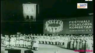 Festivali Folklorik Kombëtar i Gjirokastrës 1978