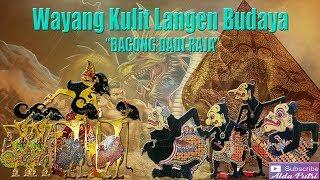 """Video Wayang Kulit Langen Budaya """"Bagong Dadi Raja"""" (Full) download MP3, 3GP, MP4, WEBM, AVI, FLV Agustus 2018"""