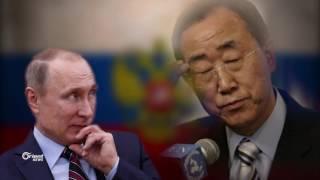 العدوان الروسي: عام من القتل.. هل تمكنت موسكو من تحقيق أهداف حربها على سوريا.- من تركيا