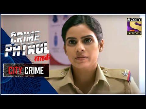 City Crime   Crime Patrol Satark - New Season   The Bodyguard   Kanpur   Full Episode