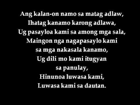 The Lord's Prayer Hymn No  1 Amahan Namo