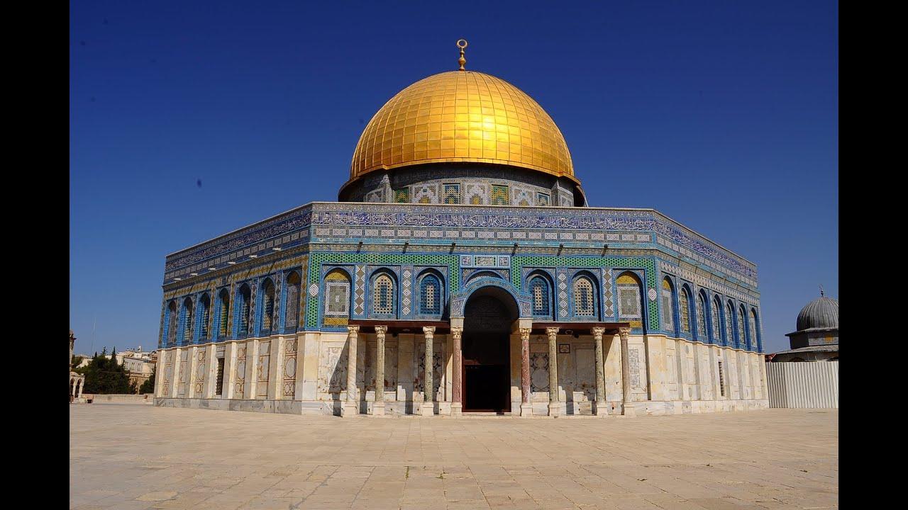 المسجد الاقصى و قبة الصخرة - YouTube