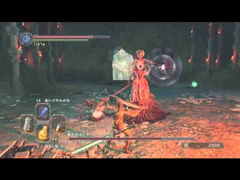 ダークソウル2 穢れのエレナ 攻略動画
