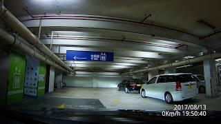 [停車場][高清][P牌資訊] 上水中心 停車場