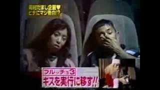 ナイナイ岡村 雛形 熱愛1996の記録5 雛形あきこ 検索動画 13