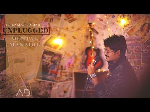 Mental Madhilo | Cover By Kalyan Kumar || Ok Bangaram || AR Rahman , Mani Ratnam ||