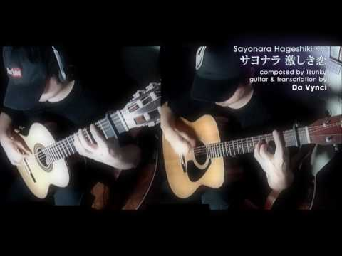 Berryz Koubou: Sayonara Hageshiki Koi acoustic instrumental by Da Vynci