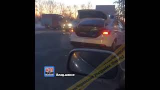 На месте жуткого ДТП в Приморье произошла новая неприятность